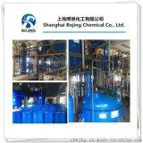 专业生产 乙缩醛105-57-7
