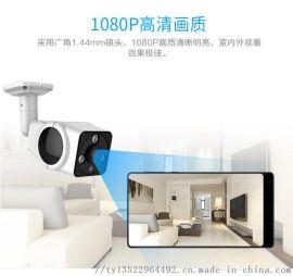 保定监控安装摄像头多少钱家庭安防监控价格