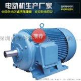 单相电动机 调速电机微型变频交流电动机控制器