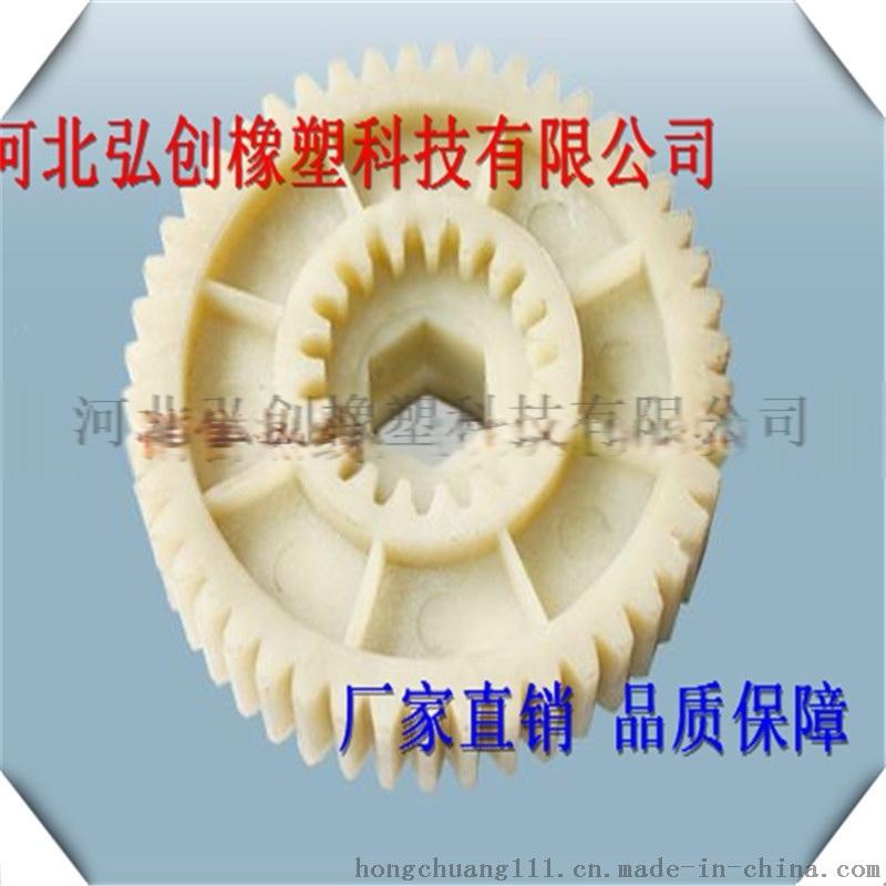 厂家供应 灌装机星轮 耐磨尼龙齿轮 质量保证