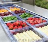 供应生鲜水果二元气体充气包装机