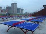 室外乒乓球桌