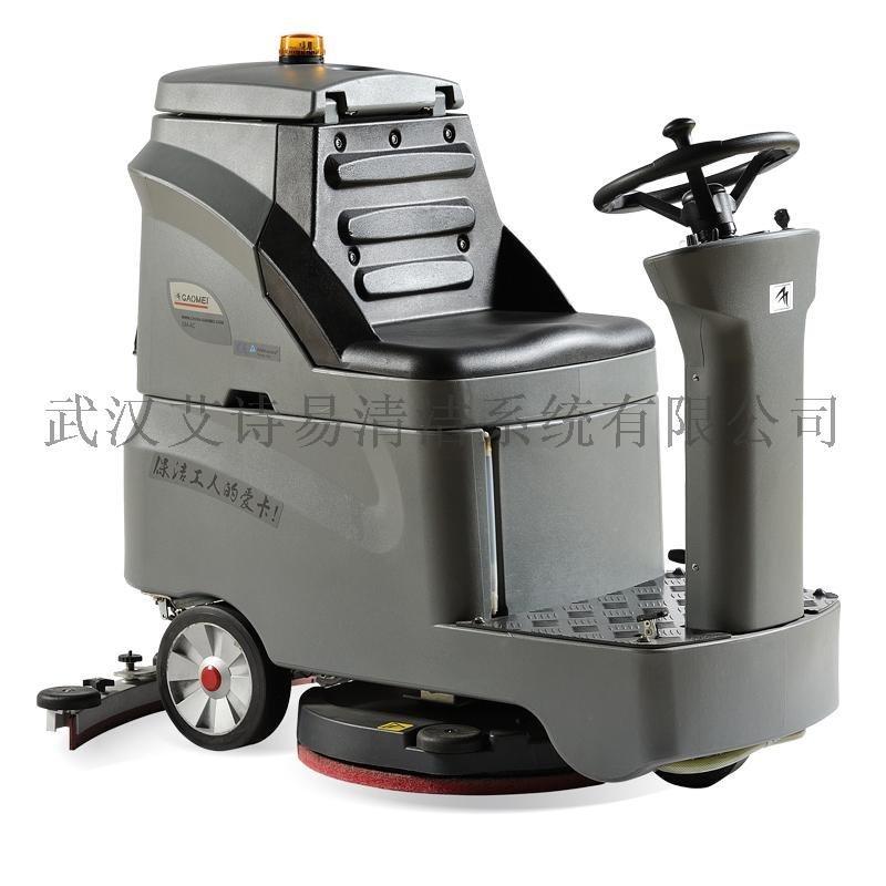 五金機電廠油污地面專業駕駛式全自動洗地機