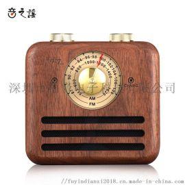 工厂直销蓝牙复古音响胡桃木质便携迷你音箱收音机FM