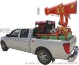 河北热销30米雾炮 40型风送式喷雾机除尘车载