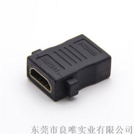 带耳面板HDMI转接头 4K*2KAF-AF