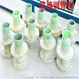 玻璃钢法兰|管件|三通弯头|厂家直销