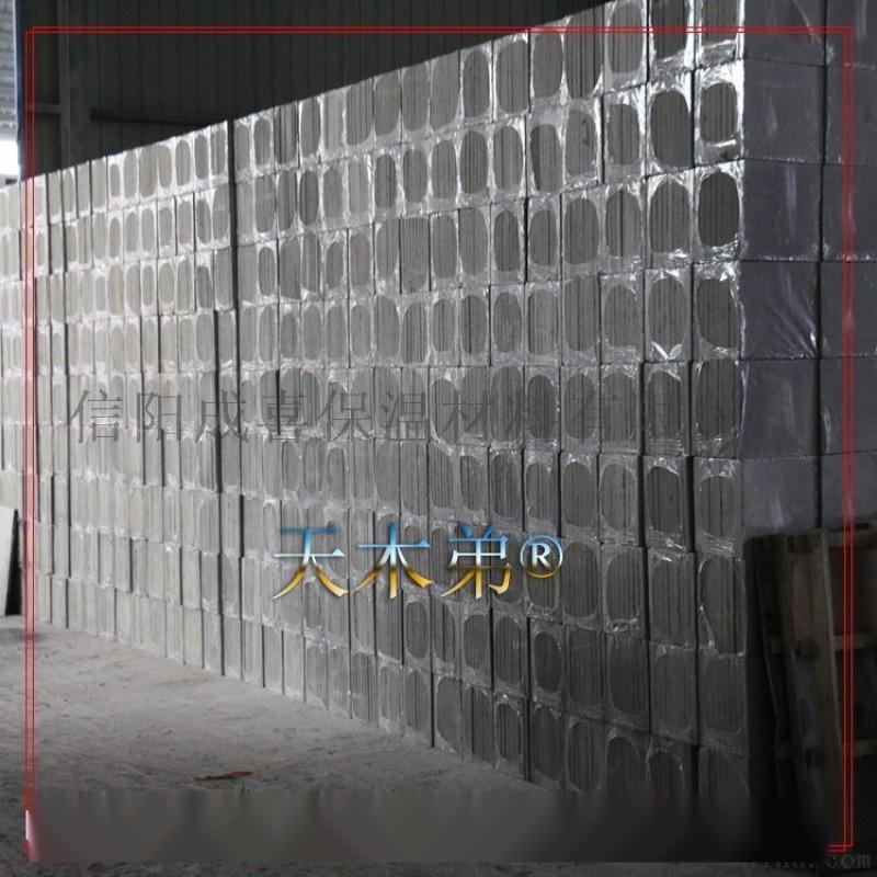 淮北水泥珍珠岩保溫板