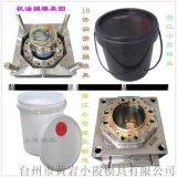 10升机油桶塑料模具注塑加工