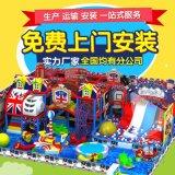 淘气堡厂家,大型儿童乐园,室内游乐设备