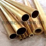 供应上海环保黄铜管厂家 焊接H65黄铜管报价