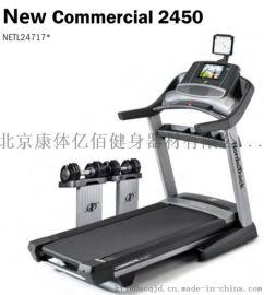 爱康实体专卖店 18年新款24717家用跑步机上市