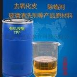 除蜡水自从用了异构醇油酸皂DF-20的配制真的很好用