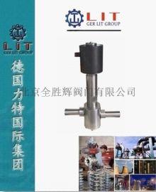 进口  温高压电磁阀 德国力特LIT品牌