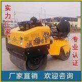 小型壓路機生產廠家 路面壓實好幫手