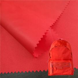厂家直销500D涤纶牛津布 PU皮膜涂层 箱包布 童车布