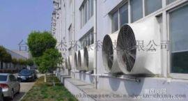 温岭玻璃钢风机,温岭通风降温设备,排烟系统