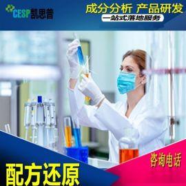 切削液润滑剂成分分析 探擎科技