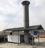 軍瑞廢氣處理設備/烤漆房廢氣處理環保設備