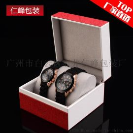 现货厂家定制精致高档本质纸手表首饰包装盒手表盒