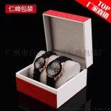 現貨廠家定製精緻高檔本質紙手錶首飾包裝盒手錶盒