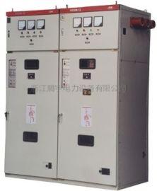 贵州XGN -12交流金属封闭开关设备高压开关柜