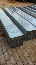 止水钢板 钢板止水带生产厂家
