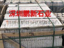 深圳黄锈石园林石材生产厂家s深圳金黄石板材