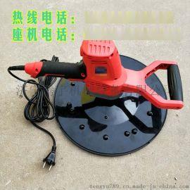 多功能水泥砂浆打磨机 无尘墙面磨平抛光