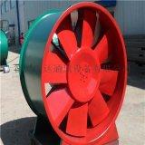 高温消防排烟风机 消音型排风机 性能稳定