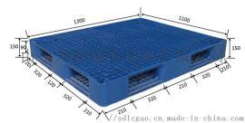 呼和浩特双面塑料托盘厂家直销托盘质量保证托盘便宜的价格