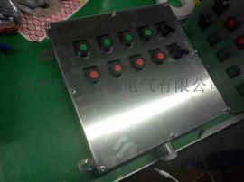 304不锈钢户外防爆控制箱