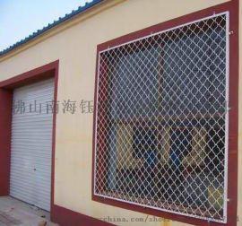 金鸿 深圳门窗防盗美格网,铝美格网,菱形防护网