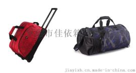 厂家定制加工各类箱包旅行包