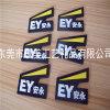 供應PVC軟膠徽章 魔術貼商標 矽膠商標 品質保證