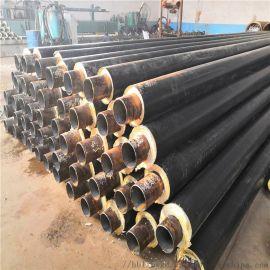 钢预制保温管 DN40-48管道聚氨酯发泡保温管