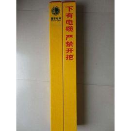 玻璃钢警示桩 玻璃钢标志牌 供应警示牌