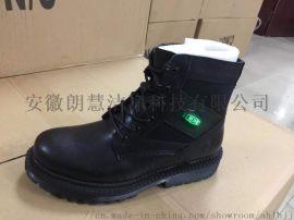 石墨烯發熱鞋電池充電保暖鞋戶外發熱馬丁靴