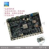 RK3288主板安卓系统