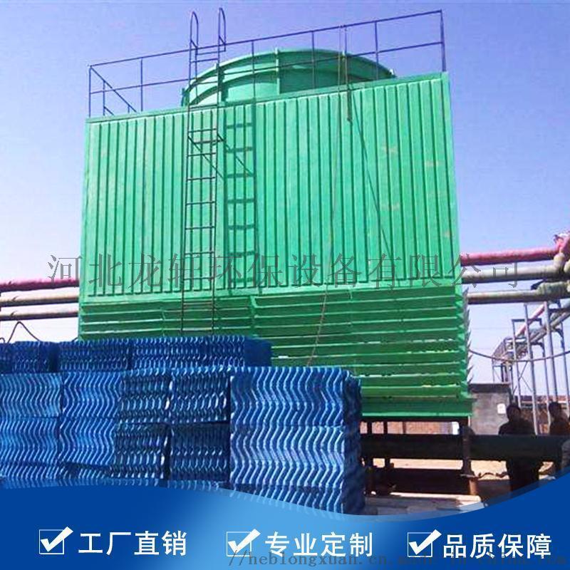 方形玻璃钢冷却塔DFNL-1050逆流式冷却塔