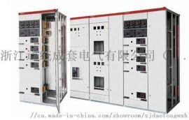 温州MNS低压成套开关柜 乐清配电柜 柳市配电箱