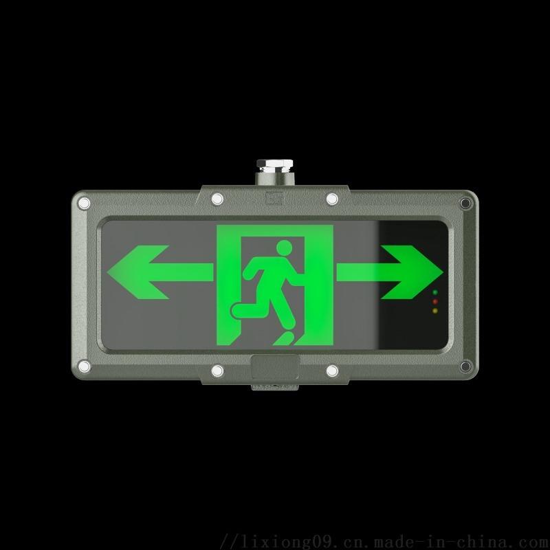 LED防爆指示燈,箭頭指示燈