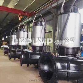 JYWQ JYWQ自动搅匀式潜水排污泵结构说明