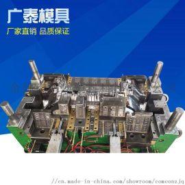 小家电模具开发设计及OEM代工生产