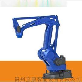 关节式机器人,关节式机器人价格,关节式机器人厂家
