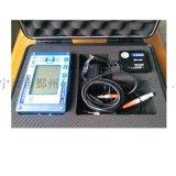 爆破測振儀L20-S/爆破測試機/振動監測儀
