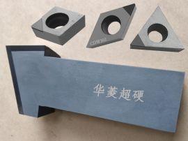 华菱超硬CDW302螺纹车刀—石墨电极螺纹加工专用车削刀具
