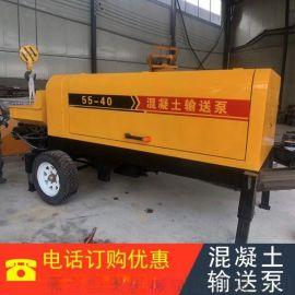 上料机 细石泵 地泵 拖泵 混凝土输送泵
