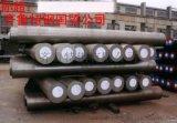 齐鲁特钢经过高温扩散的H13高级别模具钢
