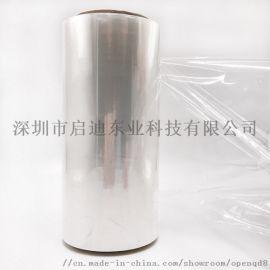 交联膜,热收缩膜,广东热收缩膜